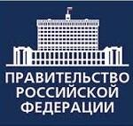 Pravitelstvo_RF